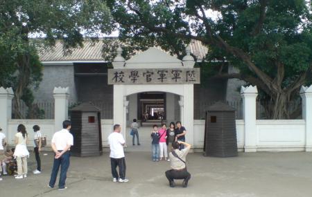 Whampoa Military Academy Image