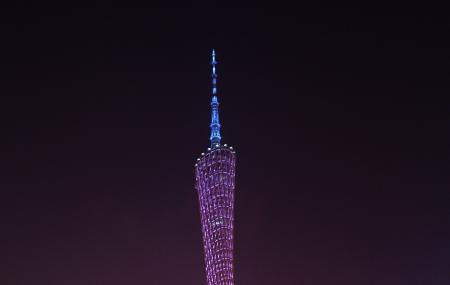 Canton Tower Image