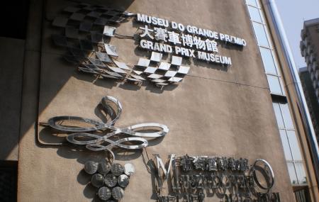 Grand Prix Museum Image
