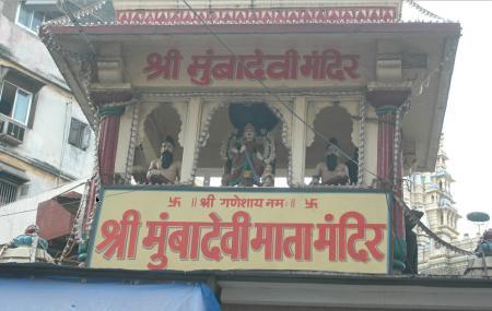 Mumbadevi Temple Image
