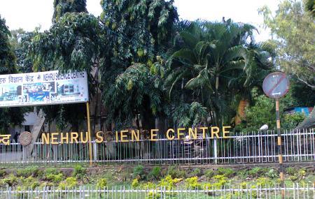 Nehru Science Center Image