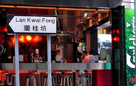 Lan Kwai Fong Image
