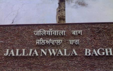 Jallianwala Bagh Image
