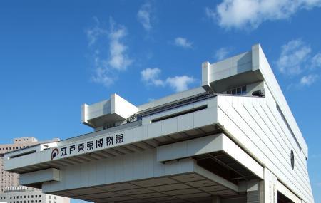 Edo- Tokyo Museum Image
