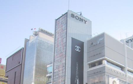 Sony Building Image