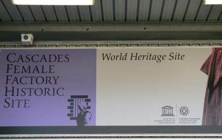 Female Factory Historic Site Image