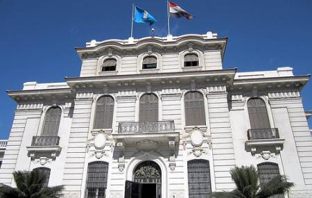 Alexandria National Museum Image