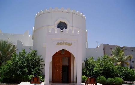 Bait Al Zubair Museum Image