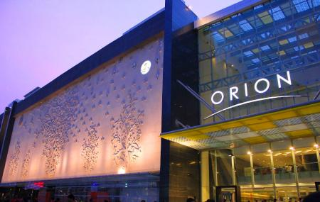 World Trade Centre Orion Mall Image