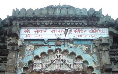 Sundarnarayan Temple Image