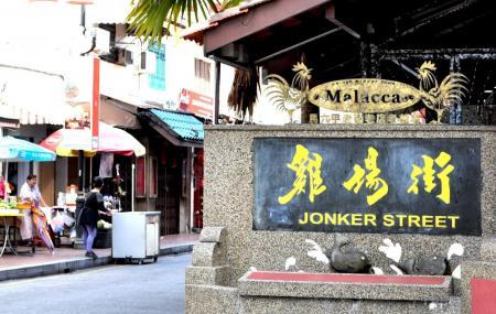 Jonker Street Image