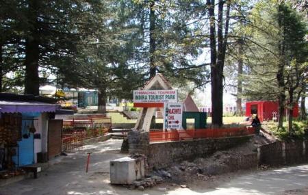 Indira Tourist Park Image