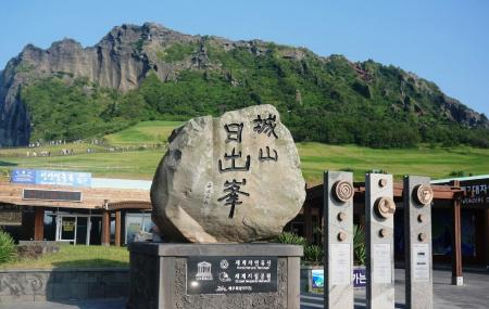Seongsan Sunrise Peak Image