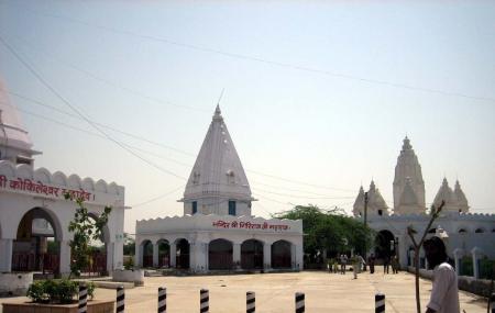 Kokilavan Dham Image