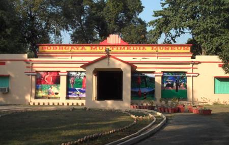 Bodhgaya Multimedia Museum Image