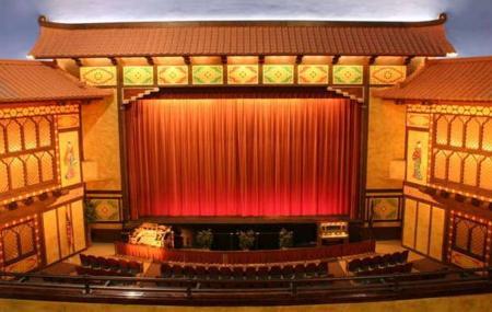 Redford Theatre Image