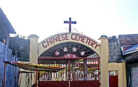 Chinese Cemetery Image