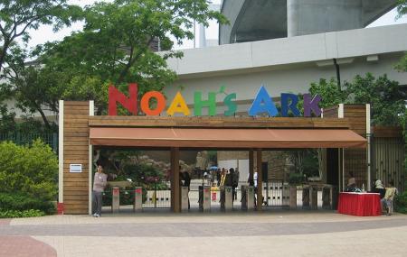 Ma Wan Park Noah's Ark Image