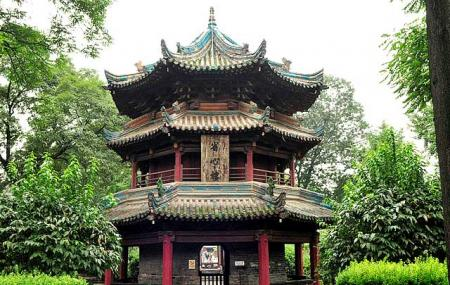 Xi'an Great Mosque Image