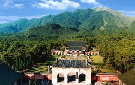 Tombs Of Prince Jingjiang Image