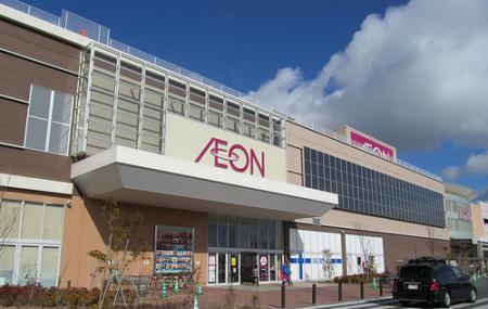 Aeon Mall Image