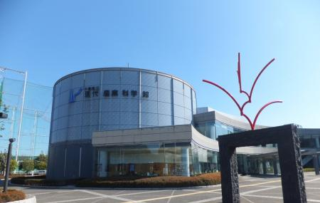 Chiba City Museum Of Art Image