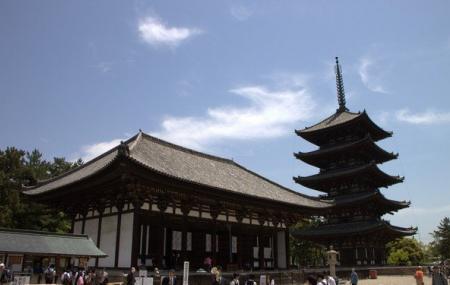 Kofuku Ji Image