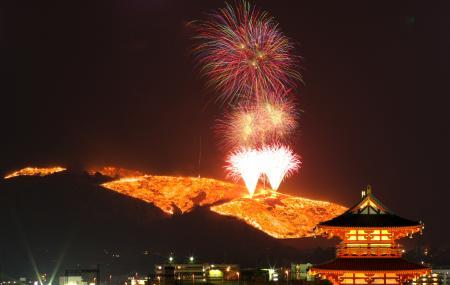 Mount Wakakusa Image