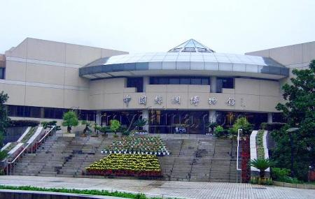 China National Silk Museum Image
