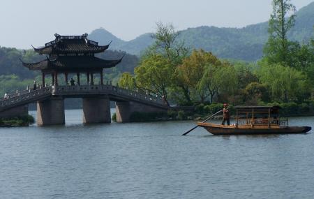 Ping Hu Qiu Yue Image