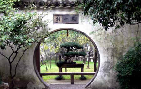 Liu Lingering Garden Or Liu Yuan Image