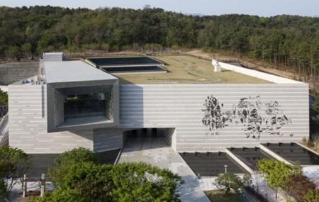 Ulsan Museum Image