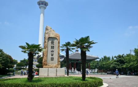 Yongdusan Park Image