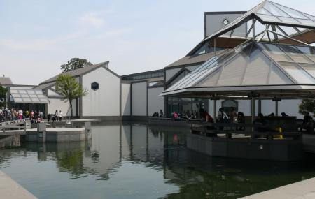 Suzhou Museum Image