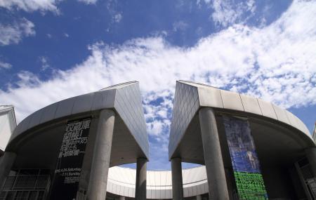 Hiroshima City Museum Of Contemporary Art Image