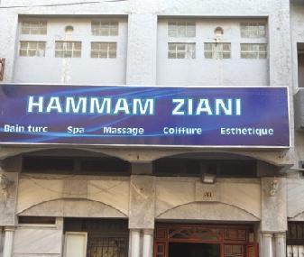 Hamam Ziani Image