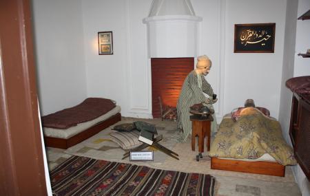 Turkish And Islamic Art Museum Image