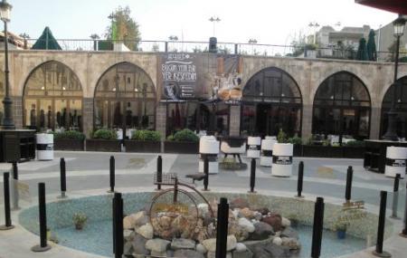 Bayazhan Gaziantep City Museum Image