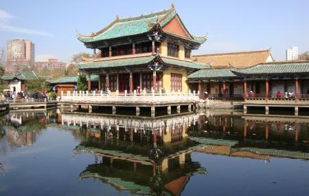 Cui Hu Park Image