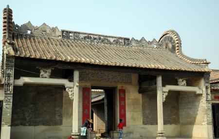 Daqitou Village Image