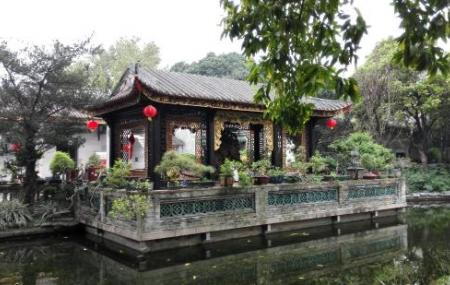 Mt. Foshan Liang Park Image