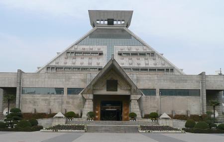 Henan Museum Image