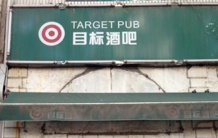 Target Pub Image