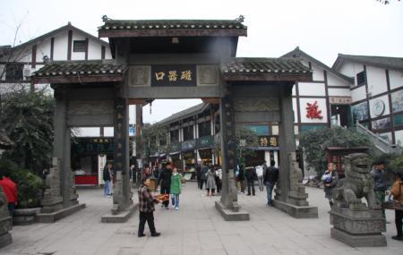 Ci Qi Kou Image