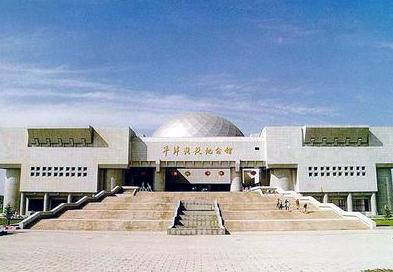 Memorial Hall Of The Beiping-tianjin Campaign Image