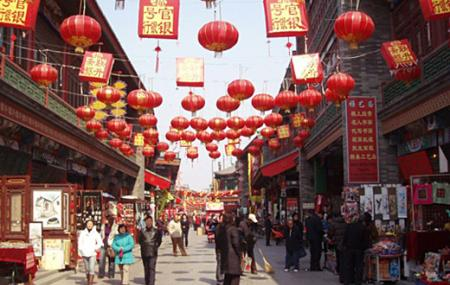 Gu Wenhua Jie Image