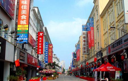 Zhongshan Road Image