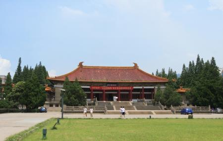 Nanjing Museum Image