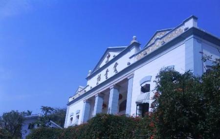 Huaijiu Gulangyu Museum Image
