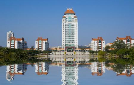 Xiamen University Image